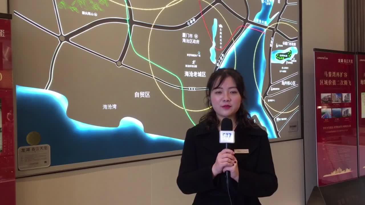 龙湖春江天玺视频看房